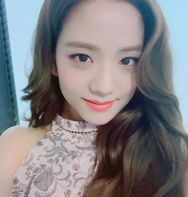 Jisoo biography