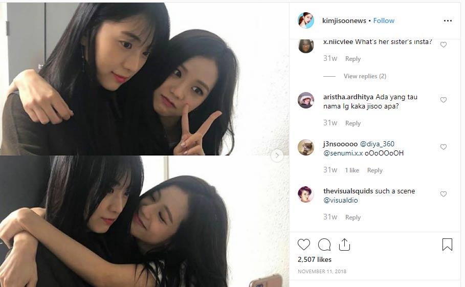 Jisoo sister Kim Ji-yoon