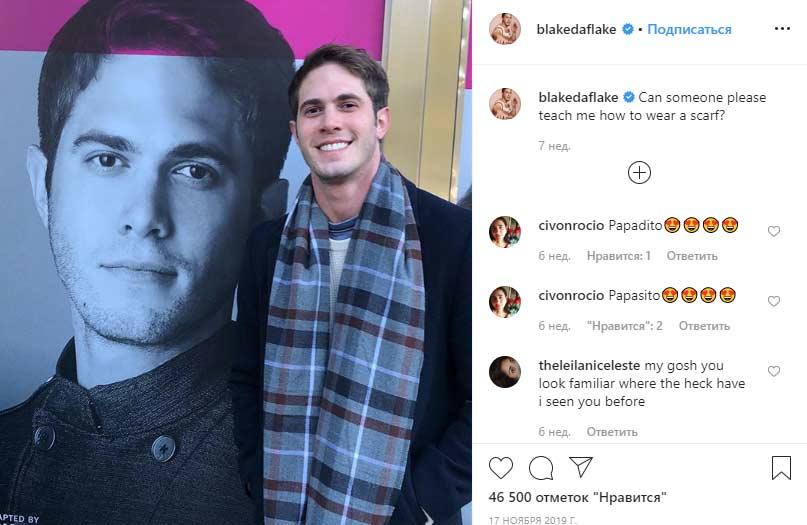 Blake Jenner ex husband Melissa Benoist