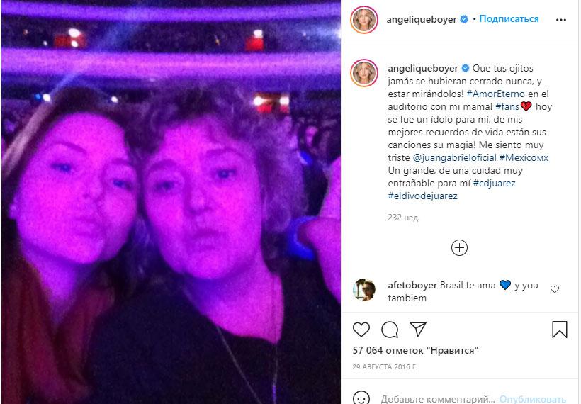 Sylvie Rousseau mother Angelique-Boyer